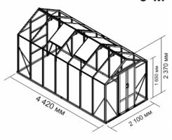 Теплица Ботаник мини,  9м2
