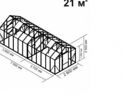Теплица Ботаник 21м2