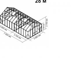 Теплица Ботаник Гигант,  28м2